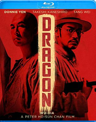 DRAGON BY HUI,KARA (Blu-Ray)